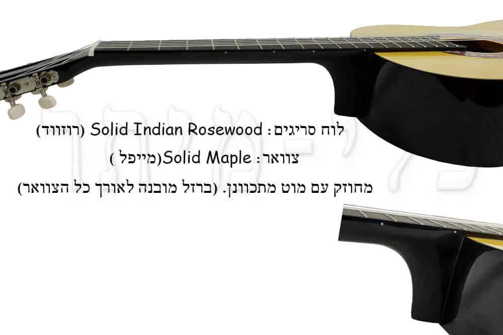 גיטרה קלאסית Malaguena EL01-CL- לוח סריגים וצוואר