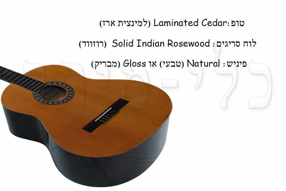 גיטרה קלאסית Malaguena EL01-CL-החלק הקדמי של הגיטרה
